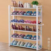 鞋櫃多層簡易鞋架客廳家用鋼木鞋櫃收納架防塵簡約現代落地經濟型實用 igo街頭潮人