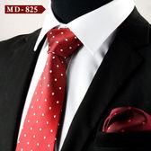 ★依咨戀小舖★國際男士領帶商務正裝結婚新郎 韓版休閒8CM婚禮條紋藍色粉紅領帶