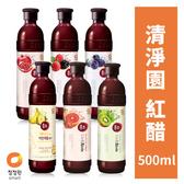 韓國清淨園 500ml 石榴/覆盆子/藍莓/奇異果青葡萄/草莓葡萄柚/香蕉鳳梨【即期12/20可接受再下單】