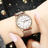 手錶女學生女士手錶休閒石英錶防水時尚潮流絲帶女錶韓腕錶【果果新品】