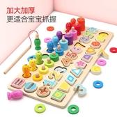 積木 玩具寶寶益智力動腦早教男孩女孩數字積木拼圖1多功能2-3歲 莎拉嘿呦