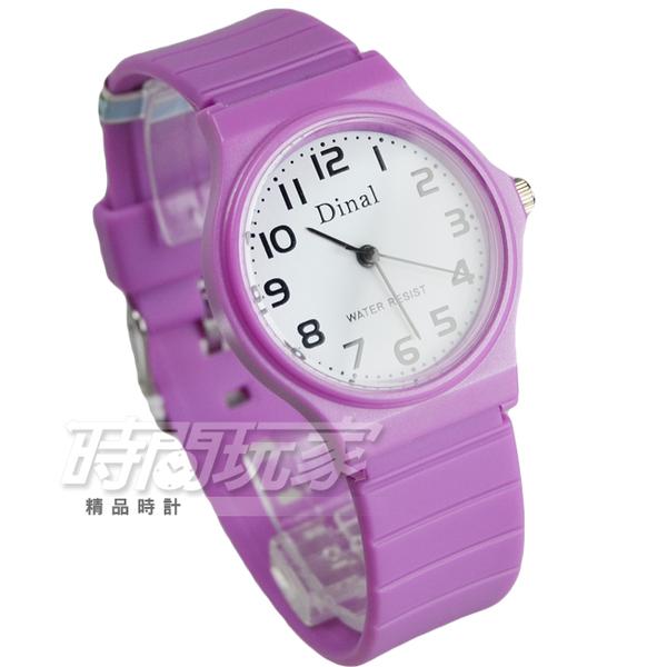 Dinal 時尚數字 簡單腕錶 防水手錶 數字錶 男錶 女錶 學生錶 兒童手錶 中性錶 紫 D1307紫