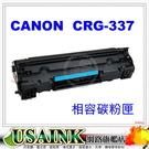 促銷價☆ Canon CRG337 / ...