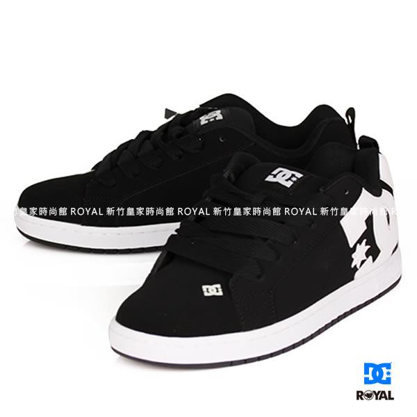 DC休閒鞋