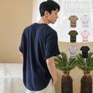 MIT訂製款 落肩寬前短後弧形短袖T恤 ...
