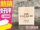 Coach Floral 芙洛麗 女性淡香精 30ml◐香水綁馬尾◐