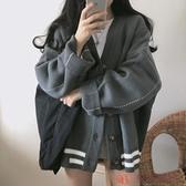 針織外套 毛衣外套女寬鬆外穿慵懶風韓版網紅女裝新款春秋上衣針織開衫【快速出貨】