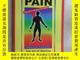 二手書博民逛書店英文書;罕見CONQUERING PAIN · THE ART