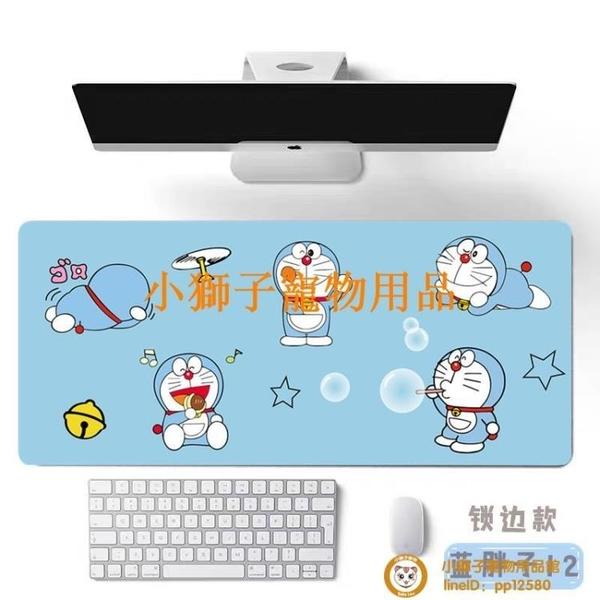 哆啦A夢小叮當超大號鼠標墊可愛動漫電腦桌墊加厚辦公快捷鍵卡通滑鼠墊品牌【小獅子】