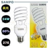 【九元生活百貨】聲寶 電子式螺旋省電燈泡/黃光24W 自然光 螺旋燈泡 SAMPO