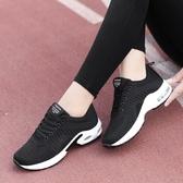 42大碼女鞋夏季鏤空網眼透氣網面運動鞋氣墊減震軟底跑步旅游單鞋Mandyc