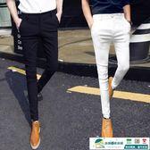 秋季新款休閒褲男韓版白色西褲學生小腳褲男士黑色潮流長褲子洛麗的雜貨鋪