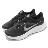 Nike 慢跑鞋 Winflo 8 黑 白 灰 基本款 男鞋 路跑 運動鞋 【ACS】 CW3419-006