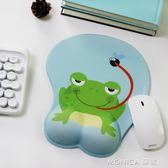 創意旅行青蛙矽膠滑鼠墊護腕可愛女生辦公小號加厚動漫手腕墊 莫妮卡小屋