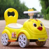 818好康 男兒童女寶寶溜溜車滑行車妞妞車玩具車