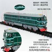 電動軌道火車模型玩具高鐵小火車東風4B綠皮火車玩具XW 萊爾富免運