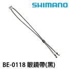 漁拓釣具 SHIMANO BE-0118...