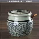 和風四季釉下彩鹽罐日式廚房手繪陶瓷調味罐【全館88折免運】