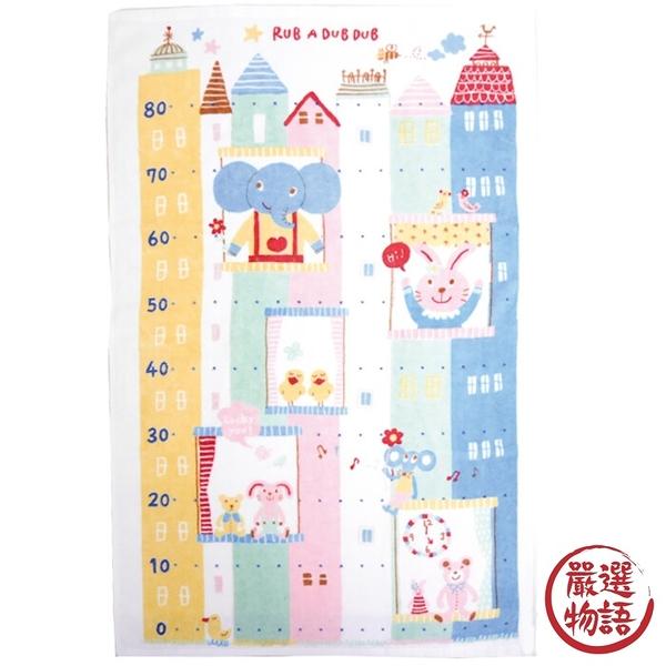【日本製】【Rub a dub dub】寶寶身高尺毛巾 藍色 SD-9196 - Rubadubdub