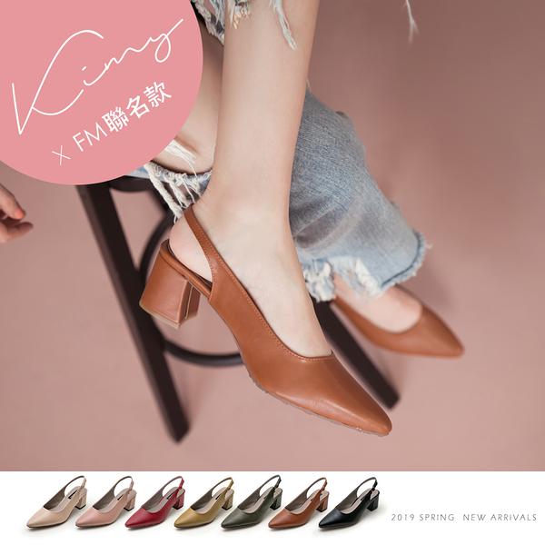 跟鞋.後挖空尖頭高跟鞋(杏)-FM時尚美鞋-Kimy聯名款.Lazy