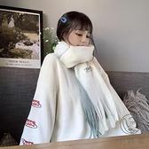 圍巾女冬季日系百搭可愛小清新秋冬披肩【小酒窩服飾】