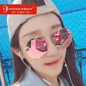 眼鏡 明星款圓金屬框眼鏡女士墨鏡個性反光太陽鏡優雅女神小眼鏡男墨鏡