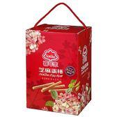 喜年來 芝麻蛋捲 大發禮盒(手提) 384g