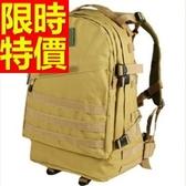 登山包(大)-輕便設計多用途後背包8色57w4【時尚巴黎】