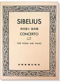 提琴譜 V336.西貝流士 協奏曲d小調-作品47(小提琴獨奏+鋼琴伴奏譜)【小叮噹的店】
