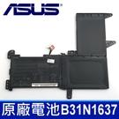 ASUS B31N1637 . 電池 S510UQ S510UN N580GD N580VD X510 X510UA X510UF X510UQ X510UN S510 X510U S510U N580 C31N1637