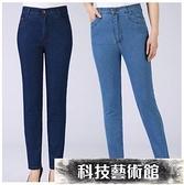 春夏季女裝中老年牛仔褲女加肥大碼高腰寬鬆直筒褲中年媽媽褲 交換禮物