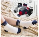 【韓風童品】(5雙/組)男女童棉質襪子 兒童襪子 男童短襪  女童短襪 學院風童襪  學生襪