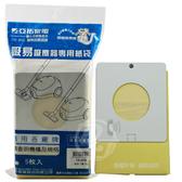 通用型吸塵器專用集塵袋吸易/日立/三菱/SHARP(1包5枚入) CE-S320