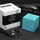 雙12好禮 德國創意魔方藍牙音箱手機插卡迷你音響低音炮收音機七彩燈小鋼炮