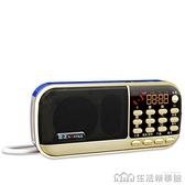 金正Q22 老人迷你便攜式小音響插卡播放器充電隨身聽 樂事生活館