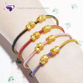 【YUANDA】黃金雙貔貅寶寶 金線蛇結編織手鍊-元大鑽石銀樓