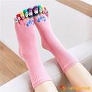 4雙裝 全棉襪五指襪女中筒卡通保暖卡通分腳趾襪【小獅子】