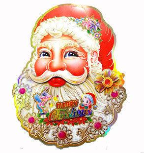 聖誕節 裝飾 貼畫立體雙面畫 大號聖誕老人 一對140克