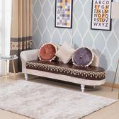 貴妃椅美人榻貴妃躺椅沙發套塔塔米簡約懶人沙發椅歐式布藝單人躺 定制尺寸XW