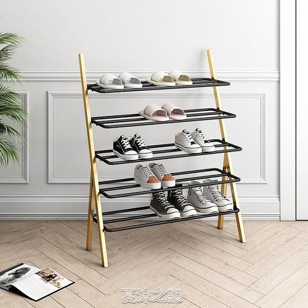 北歐多層鞋架簡易門口輕奢家用鞋柜收納神器大容量經濟鞋子置物架 [快速出貨]