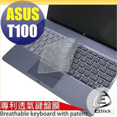 【EZstick】ASUS Transformer Book T100 T100T 系列 專利透氣奈米銀抗菌TPU鍵盤保護膜