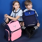 兒童背包 可愛書包小學生男童女童書包1-3-6年級輕便護脊減負兒童背包 芊墨 新品