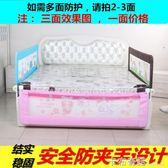 KDE床圍欄寶寶防摔防護欄大床1.8-2米兒童大床擋板護欄嬰兒護欄 卡布奇諾HM