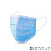 回饋售完即止【OBIYUAN】口罩 三層熔噴布 防潑水 拋棄式 單入 防塵口罩【SP0015】