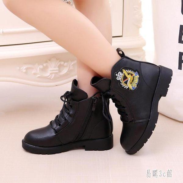 女童馬丁靴 女童靴子新款高幫真皮加絨公主短靴中筒靴馬丁靴兒童皮鞋OB2442『易購3c館』