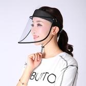 防燙防塵做飯炒菜面具防油面罩油炸燒焊光電口罩頭罩防毒擋風
