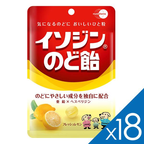 必達舒 Isodine 喉糖-鮮萃檸檬口味(91g /包)18包