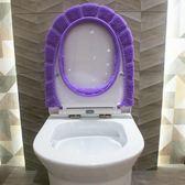 4個裝馬桶墊坐墊家用坐便套通用加厚馬桶圈冬季廁所坐便器套