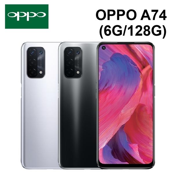 OPPO A74 5G (6G/128G) 6.5吋 90Hz 螢幕 18W快充 [6期0利率]