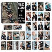 盒裝💥 BTS防彈少年團 LOMO小卡 照片寫真紙卡片組(共30張) E661-A 【玩之內】YOU NEVER WALK ALONE